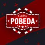 Победа казино