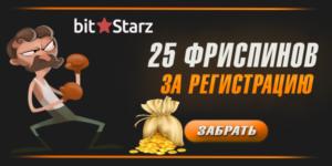 Обзор онлайн казино Битстарз