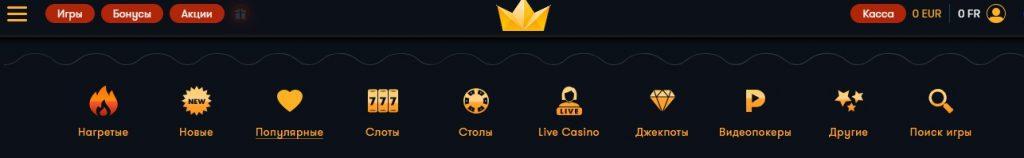 казино Франк играть онлайн