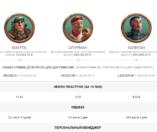 Казино Колумбус