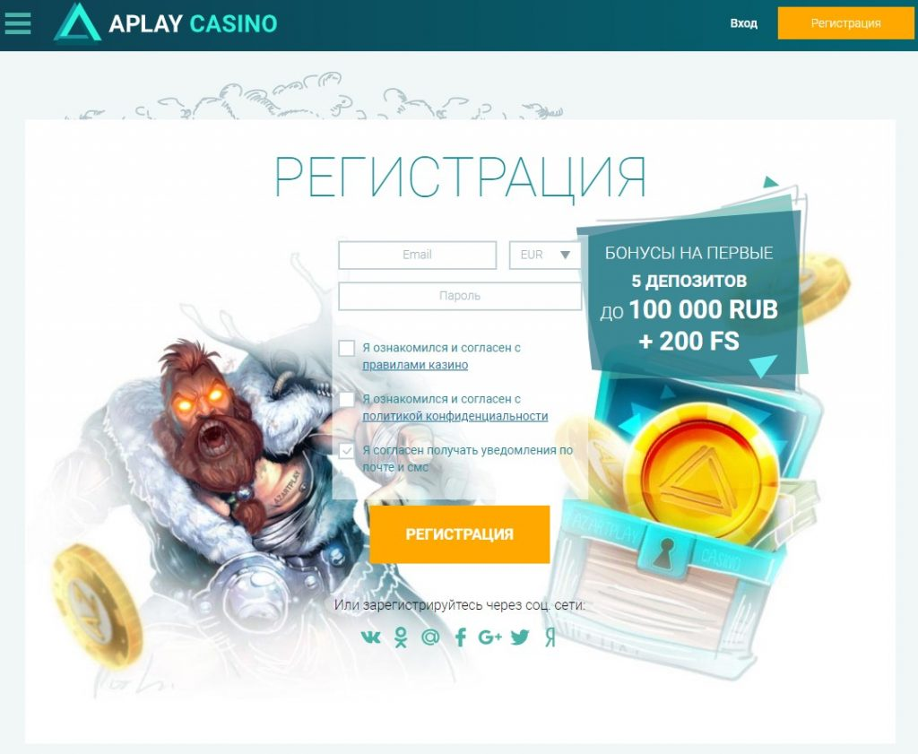 Сайт Азарт Плей казино