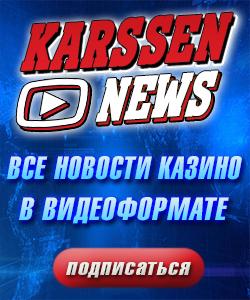 Karssen